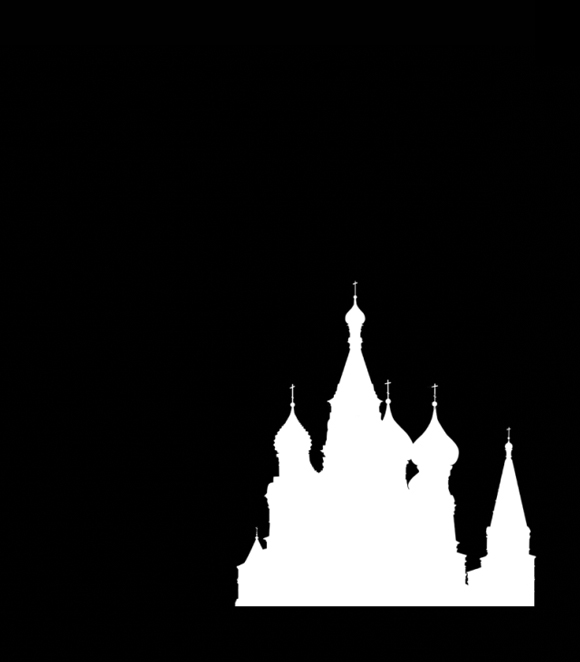 Three Sisters benefit reading poster with silhouette of Russian onion shaped domes